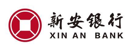 安徽新安银行股份有限公司购买人证一体机TSR-U2