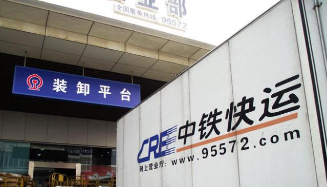 中铁快运股份有限公司沈阳分公司购入TSR-U2