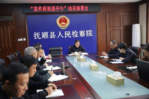 抚顺县人民检察院购入人证识别一体机TSR-AS3