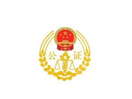 河北省保定市直隶公证处购进人证识别系统,防范公正错误