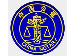 山东省东明县公证处使用德生人证识别系统