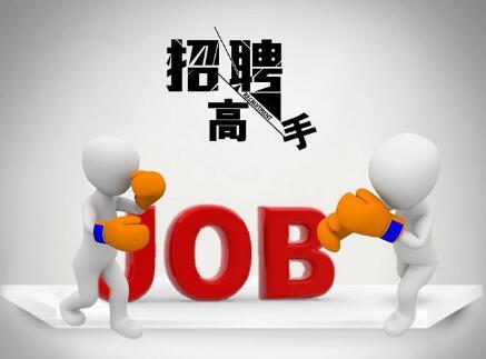 阿富特公司招聘应用人证识别系统