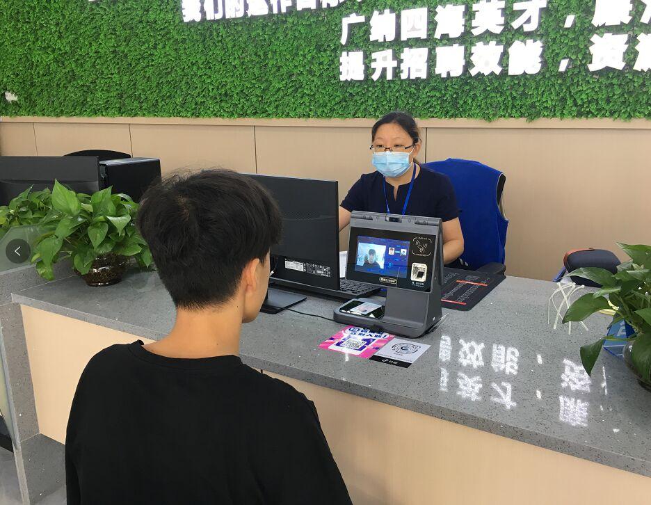 广东新宝启用德生人证核验系统
