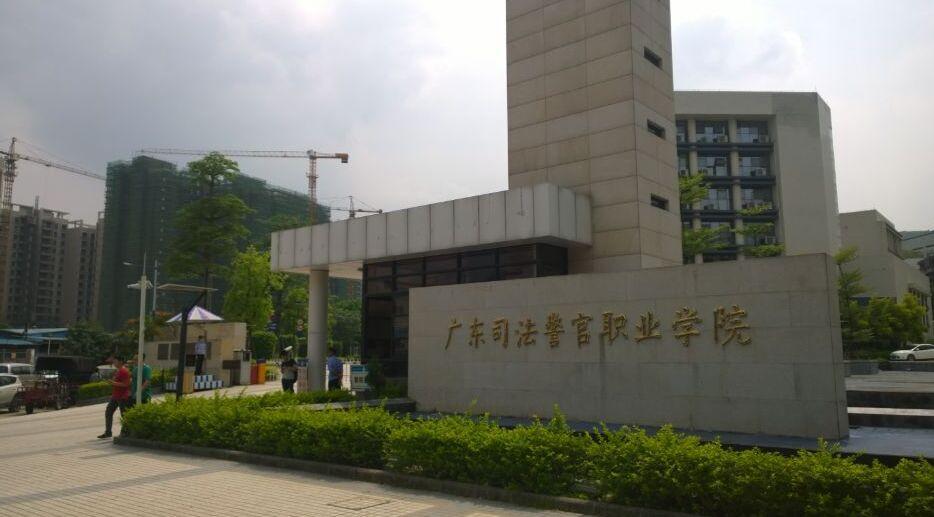 广东司法警官学院启用德生考试人证比对系统
